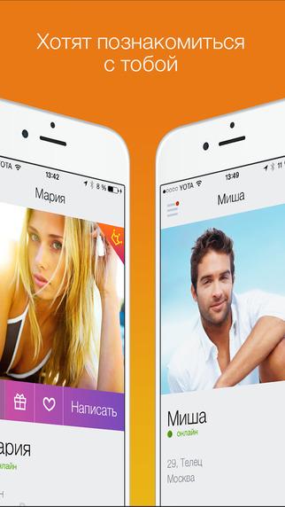Мобильный сексуальный сайт знакомств с бесплатной регистрацией фото 129-901