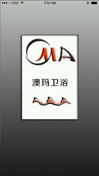 Echo Hangzhou Co