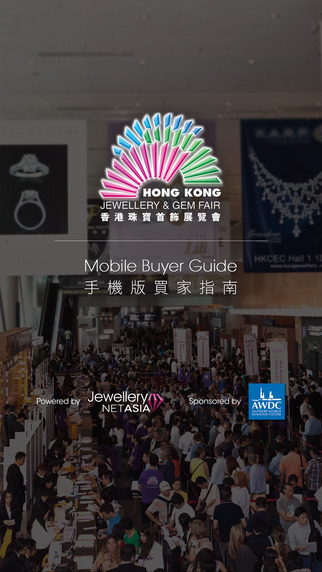 Hong Kong Jewellery Gem Fair