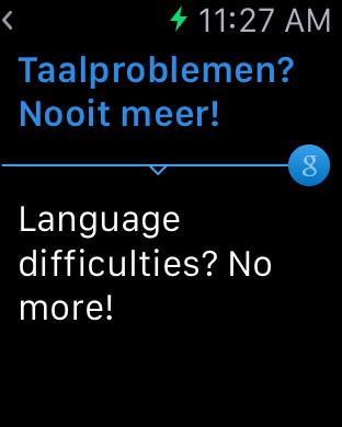 Dutch English Dictionary & Translator iPhone Screenshot 5