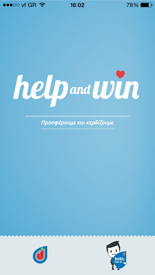 Help and Win