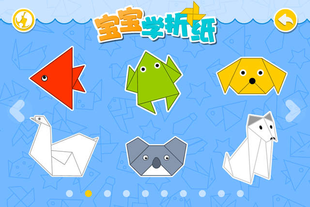 蟹的折叠方法,儿童创意手工折纸制作有趣的小