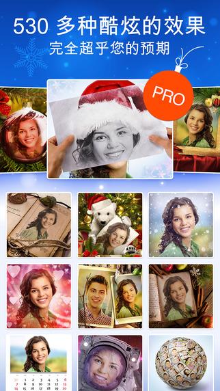Pho.to Lab PRO - 专业照片编辑工具[iOS]丨反斗限免