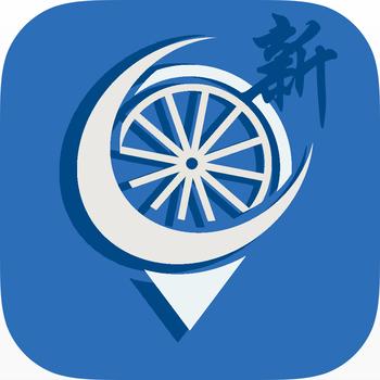 NewBiker - 新北市公共單車腳踏車 單車遊新北 交通運輸 App LOGO-APP試玩