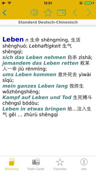 Chinese German Talking Dictionary Langenscheidt Essential