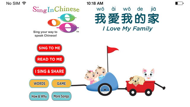 My Family Sing In Chinese