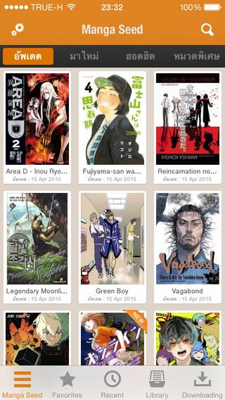 MangaSeed อ่านการ์ตูนซี้ดๆ