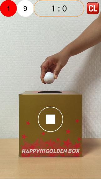 LotteryBox