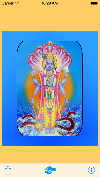 Vishnu Sahastranamavali
