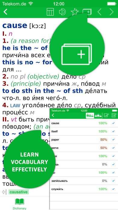 PONS Compact English <-> Russian Dictionary iPhone Screenshot 5