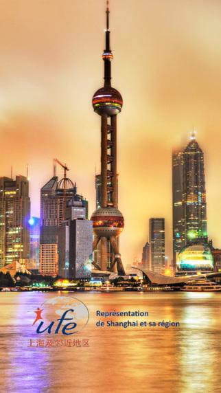UFE Shanghai et sa région