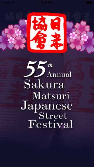 Sakura Matsuri Japanese Street Festival 2015