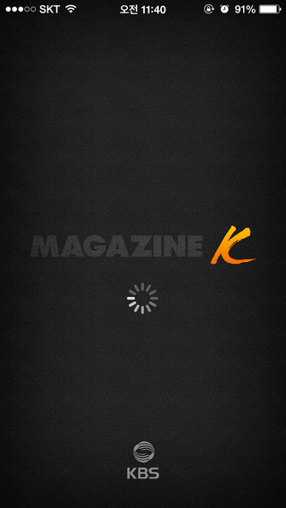 Magazine K for iPhone