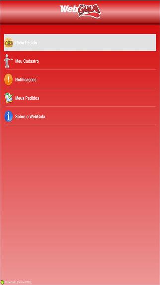 【免費生活App】WebGula Delivery-APP點子