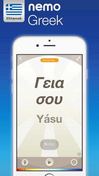 Greek by Nemo – Free Language Learning App for iPhone and iPad