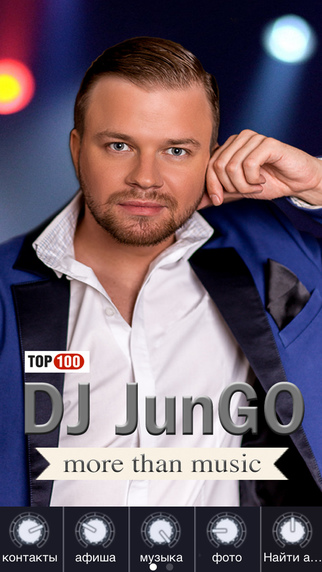 DJ JunGO
