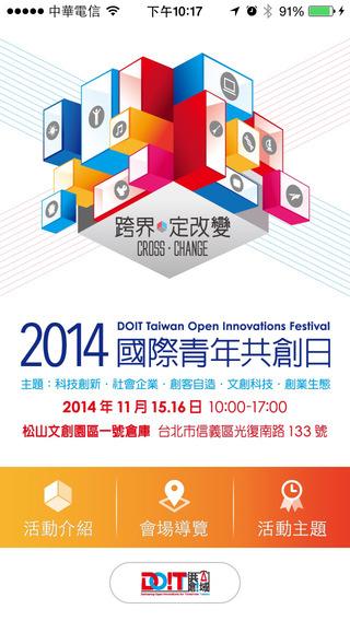 DOITT Taiwan