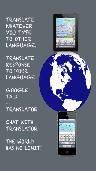 Universal Translator