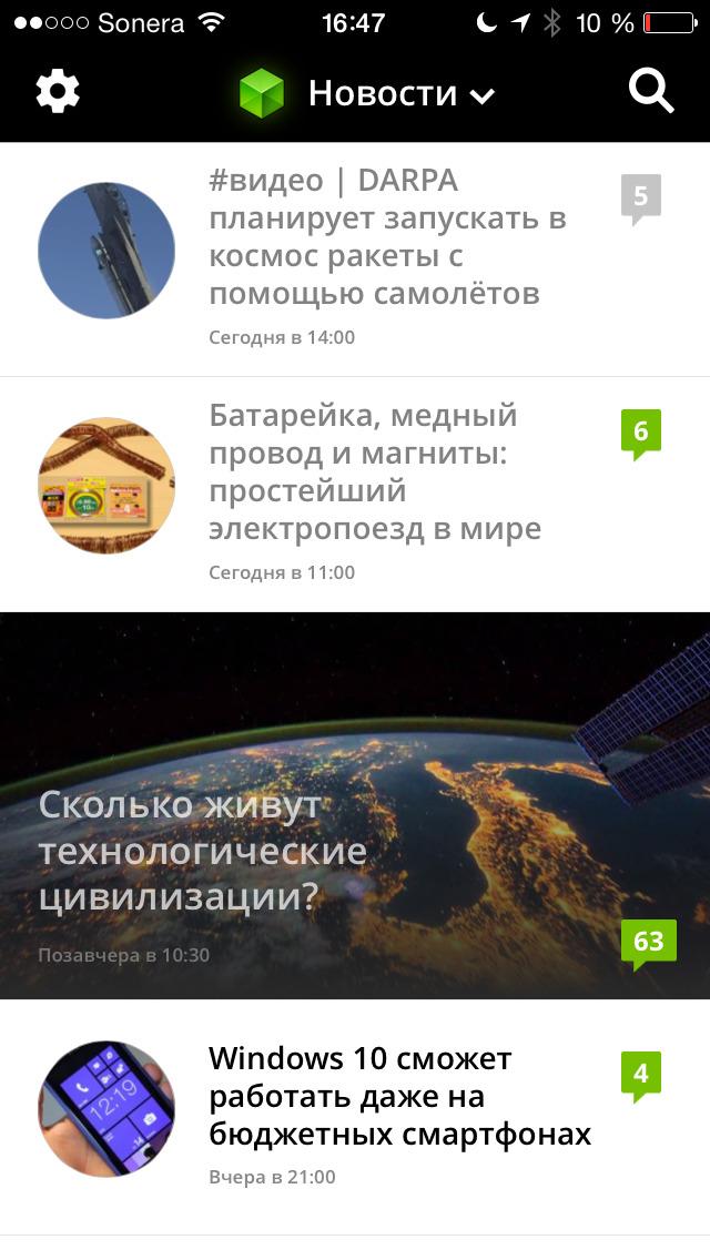 Hi-News.ru: Новости высоких технологий