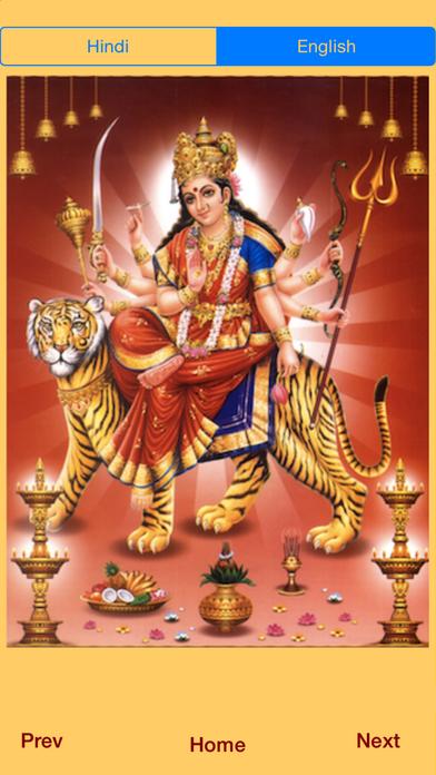 Appkruti Durga Chalisa iPhone Screenshot 1