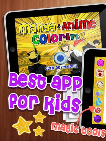 玩免費教育APP|下載Coloring Anime & Manga Book : Painting Pictures on Durarara!! For Kids app不用錢|硬是要APP