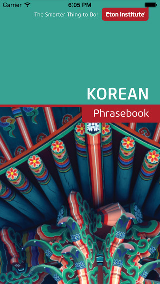 Korean Phrasebook - Eton Institute