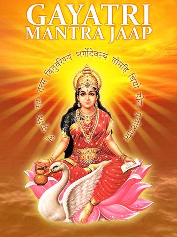 Gayatri Mantra For iPad Free