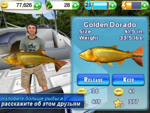 Fishing Kings Free+ Скриншоты8
