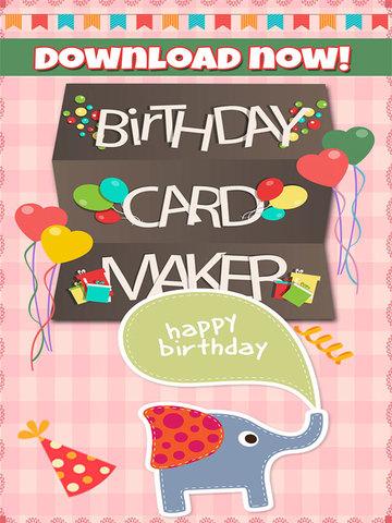 生日卡制造商 - 免费生日贺卡