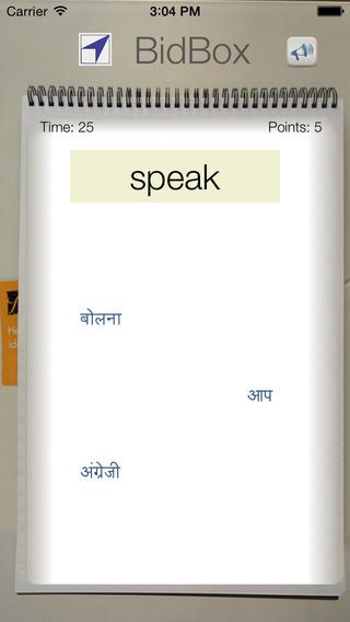 BidBox Vocabulary Trainer: English - Hindi iPhone Screenshot 2