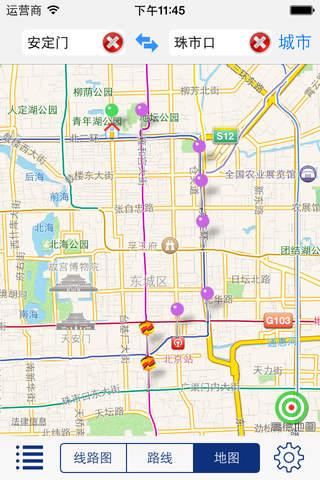 创新地采用了矢量绘制地铁线路的技术(理论上可以实现无限缩放),具备