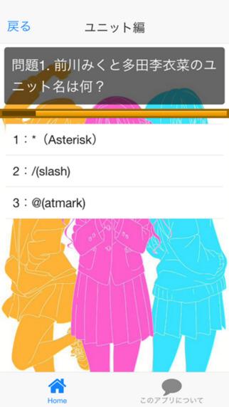 無料娱乐AppのQuiz for アイドルマスター シンデレラガールズ|記事Game