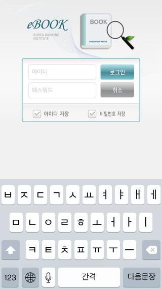 KBI EBook|玩教育App免費|玩APPs