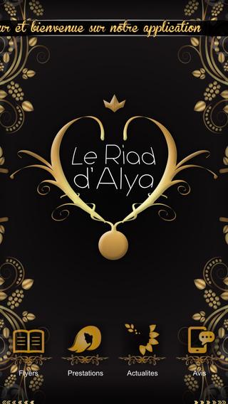 Le Riad d'Alya