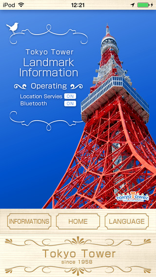 Tokyo Tower Landmark Information