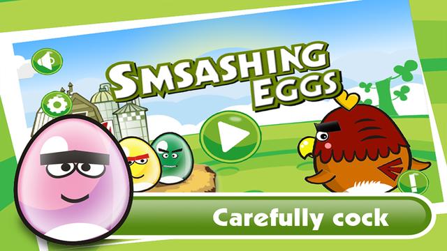 SmashingEggs