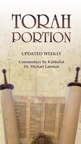 Torah Portion