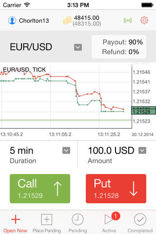 Dukascopy Europe Binary Trader screenshot 1