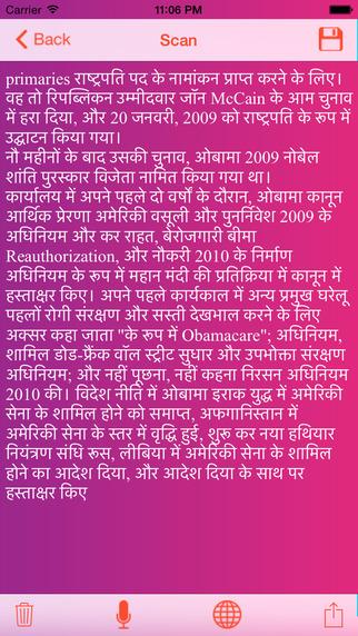 Cam Scanner and Translator Hindi Pro