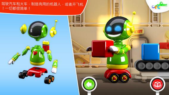 小小模型家 3D :Build and Play 3D –  Plane, Train, Robot and More