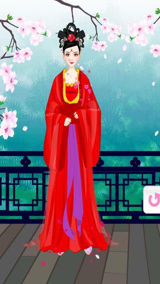 Chinese Queen - Empress Wu zetian