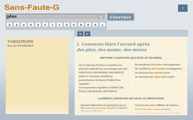 Sans-Faute-G Screenshot - 1