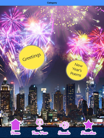 Happy new year 2015 greetings and fireworks sounds app - Happy new year sound europe ...