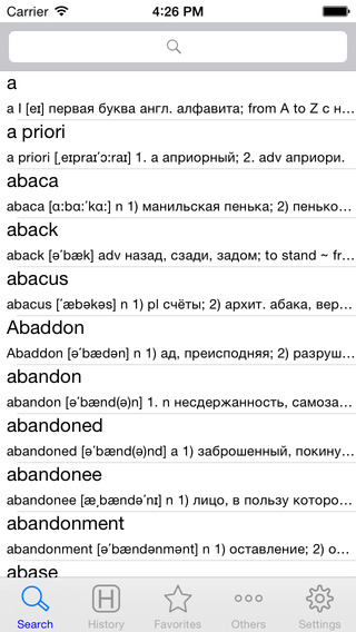 English Russian dictionary DictU