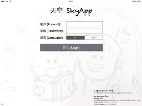 Skyapp