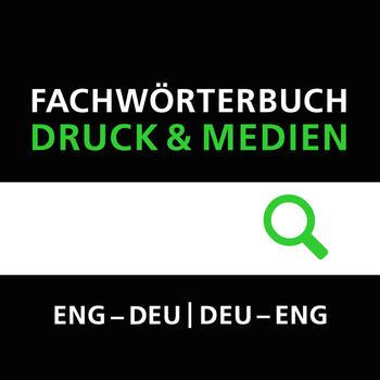 DRUCK & MEDIEN. FACHWÖRTERBUCH DER HTWK LEIPZIG. Deutsch-Englisch / Englisch-Deutsch LOGO-APP點子