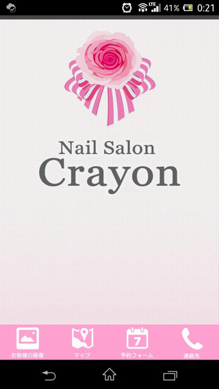 Nail Salon Crayon