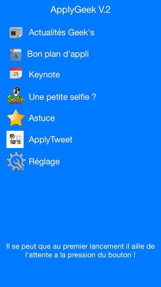 ApplyGeek V.2