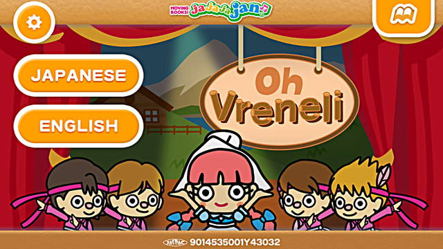 """Oh Vreneli"" Jajajajan Kids Song series"