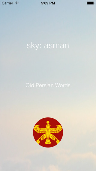 Old Persian Words
